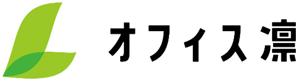 通訳・翻訳・外国語教室 オフィス 凛